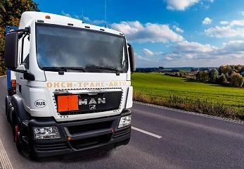 Окси Транс Авто. Перевозка опасных наливных грузов