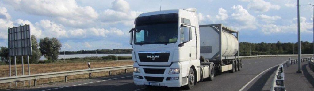 Грузоперевозки, перевозка грузов, доставка грузов